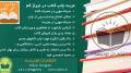 مزیت چاپ کتاب در تیراژ کم در انتشارات اودیسه