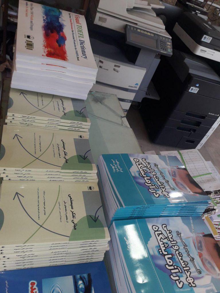 کتاب رقعی مبانی تفکر سیستمی از مفاهیم تا حلقه های علّی مترجم علی سیبویه